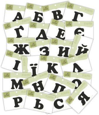 штампи для скрапбукінгу букви літери
