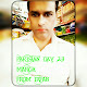 Muhammad Irfan's profile photo