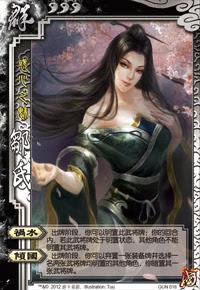 Zuo Shi