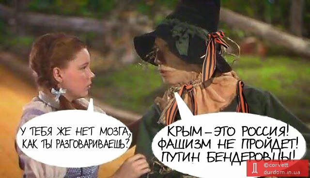 """""""Цены такие, что глаза на лоб лезут. За 1000 гривен можно было все купить, а за 1000 рублей уже ничего. Полный бардак"""", - крымчане в шоке от реалий """"возвращения в родную гавань"""" - Цензор.НЕТ 1126"""