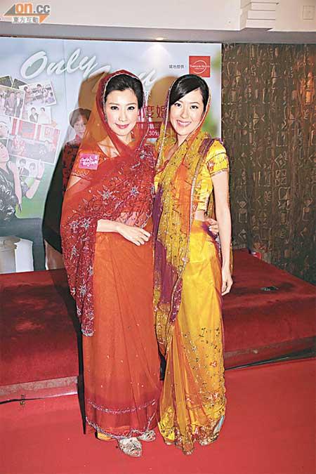 Natalie Tong Elaine Yiu Only You Cast TVB Astro on Demand AOD