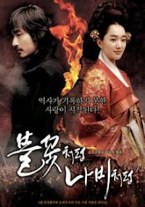 Kiếm Khách Vô Danh - The Sword With No Name poster