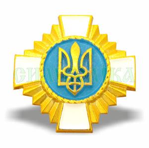 Кокарда Українське козацтво хрест білий