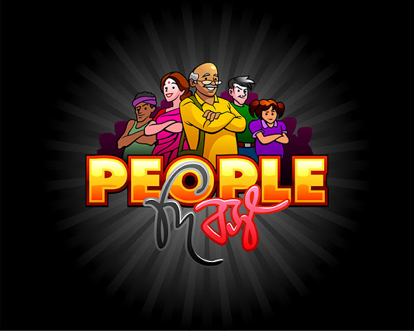 people the boss logo design