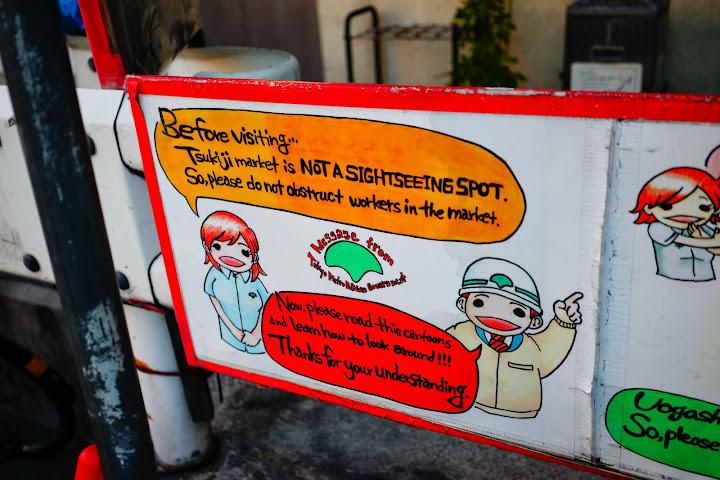 tsukiji fish market rules manga