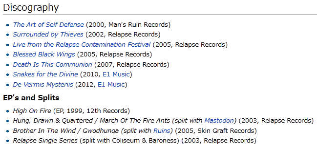 HIGH ON FIRE - discography