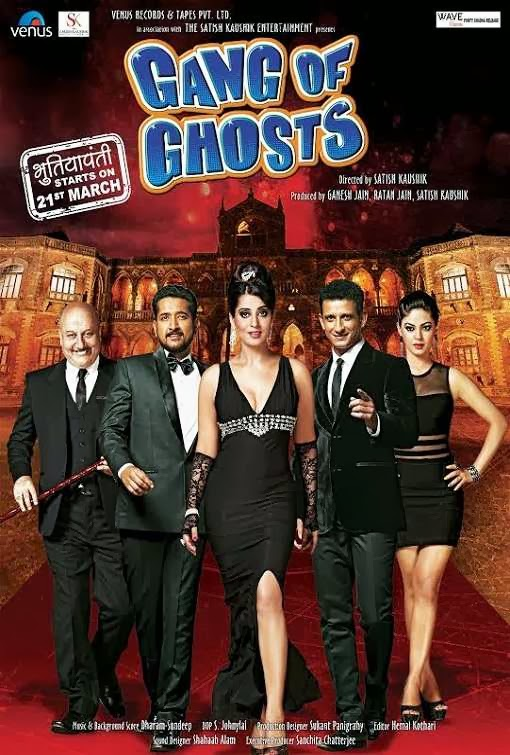 Poster Of Hindi Movie Gang of Ghosts (2014) Free Download Full New Hindi Movie Watch Online At alldownloads4u.com