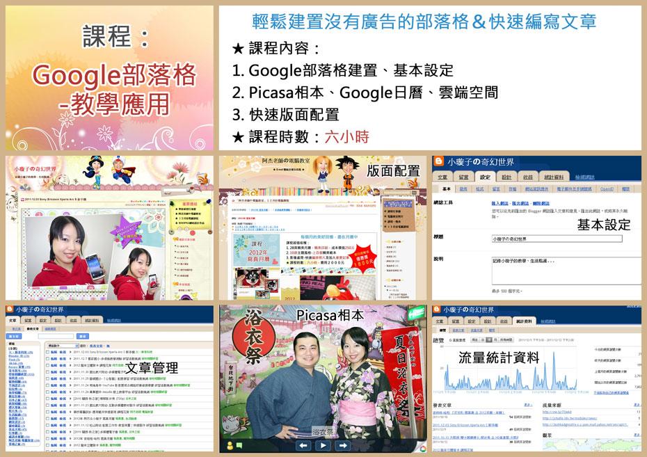 201202class07n.jpg