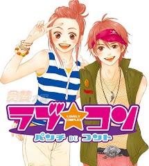 Lovely★Complex - Mangá