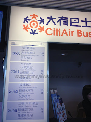 CitiAir Bus