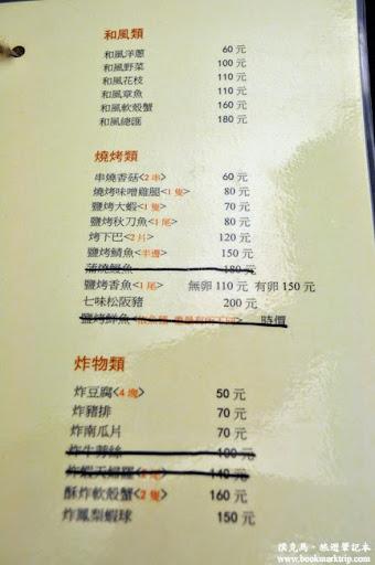 淞山亭壽司菜單