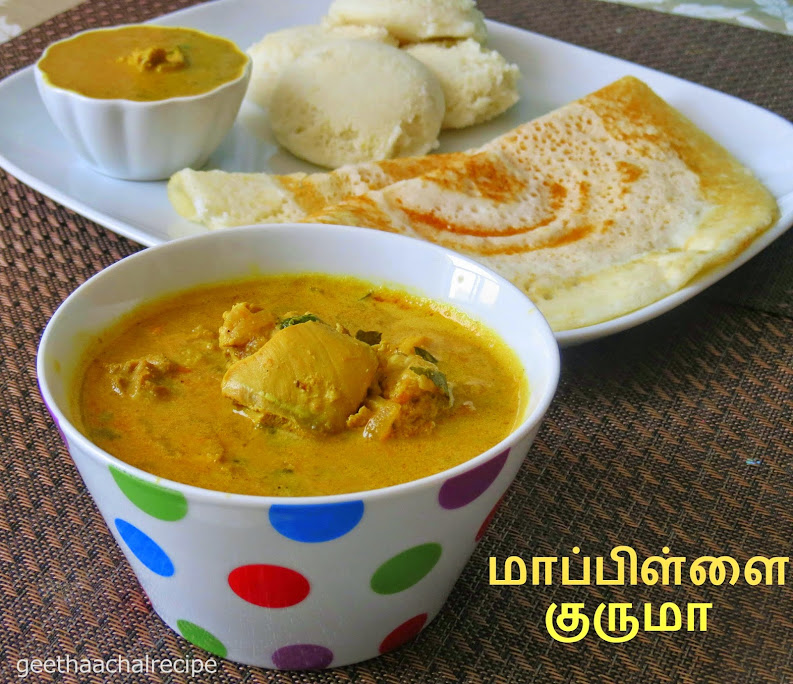Chicken Mappillai Kurma