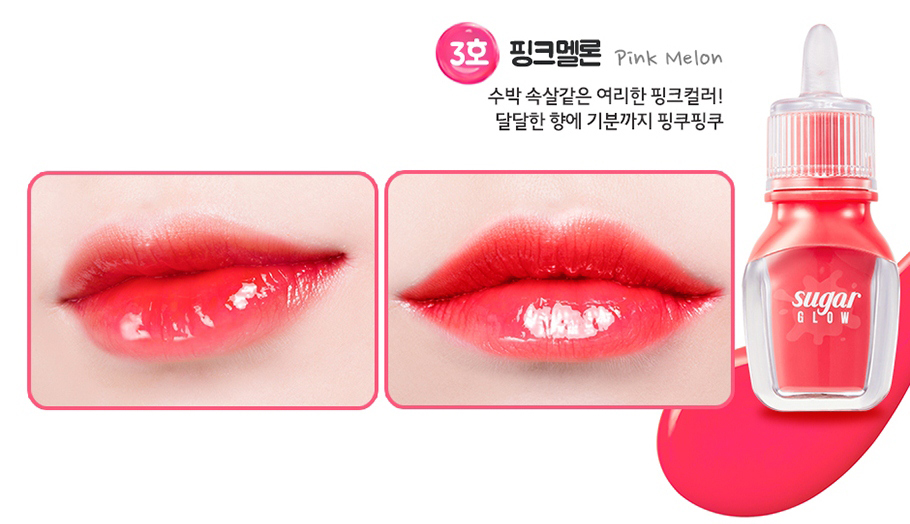 son Sugar Glow Lip Tint Pink Melont