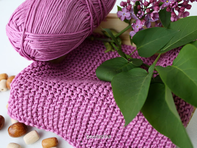 lilac cotton yarn