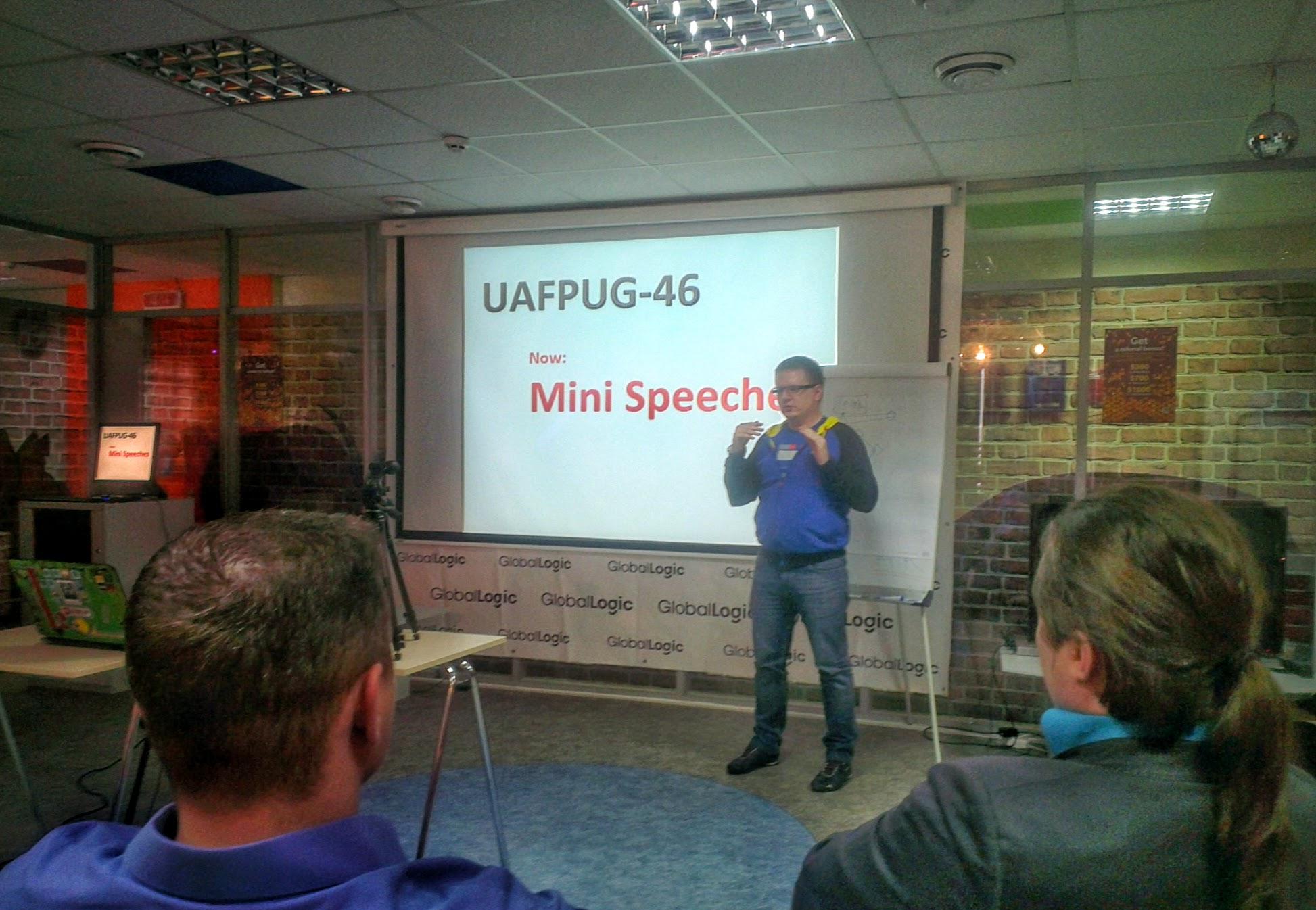 Мини-доклад Вадима Митина