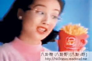 麥當勞是她拍得次數較多的其中一個廣告商。