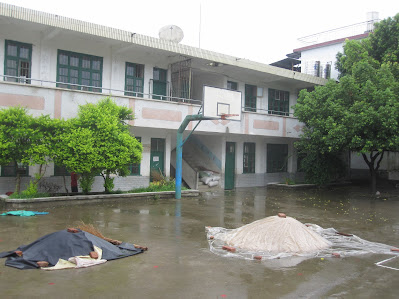 Fuli Dutou Primary School