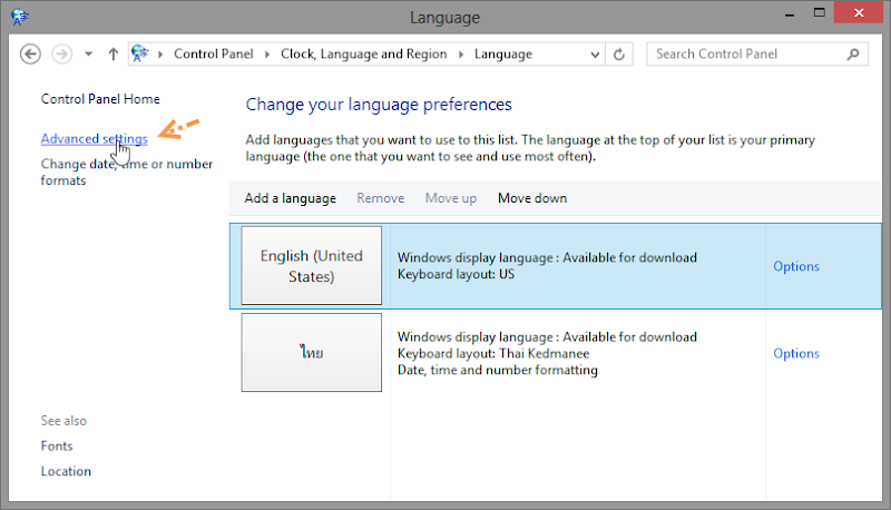 กำหนดให้ Windows 8 จดจำภาษาที่ใช้งานในแต่ละโปรแกรม Autolang03