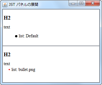EditorPaneListStyle.png