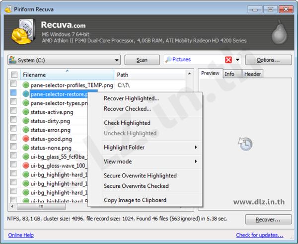 ดาวน์โหลด Recuva โหลดโปรแกรม Recuva ล่าสุดฟรี