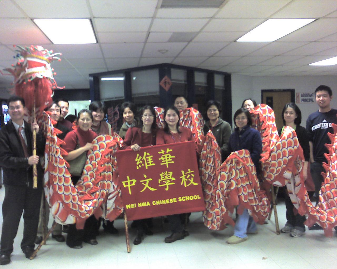 Wei Hwa Chinese School Grand Opening 2012-1-22