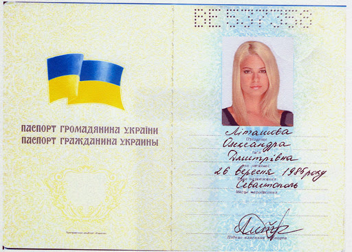 Check passport Ukraine ladies scam