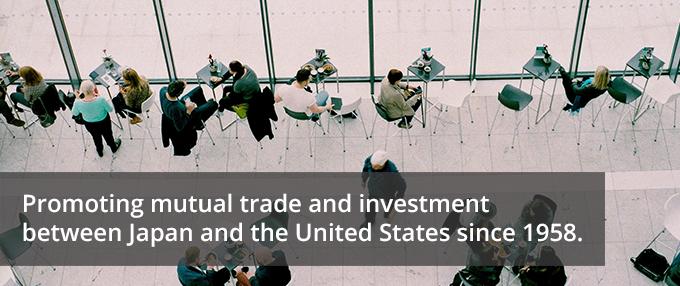 JETRO: Japanese External Trade Organization USA
