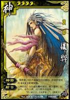God Hou Yi