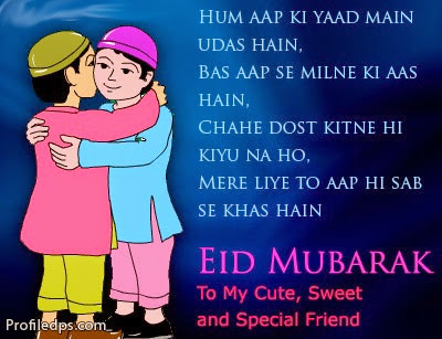 itm eid mubarak greeting cards pictures 20132013 07 22 22 56 29 6 - Eid Ul Fitr 2014: Greeting, Cards And SMS
