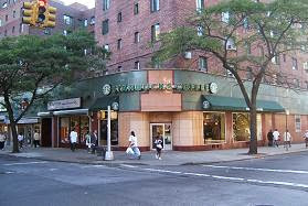 picture of Starbuck's in Parkchester, Bronx, New York