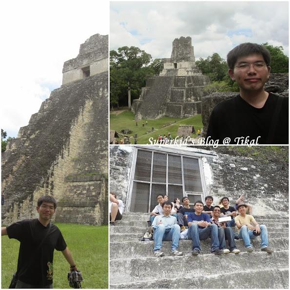 Superkid在Tikal!!!!!