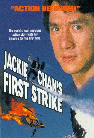 CC3A2u-ChuyE1BB87n-CE1BAA3nh-SC3A1t-4-1996-Police-Story-4-1996