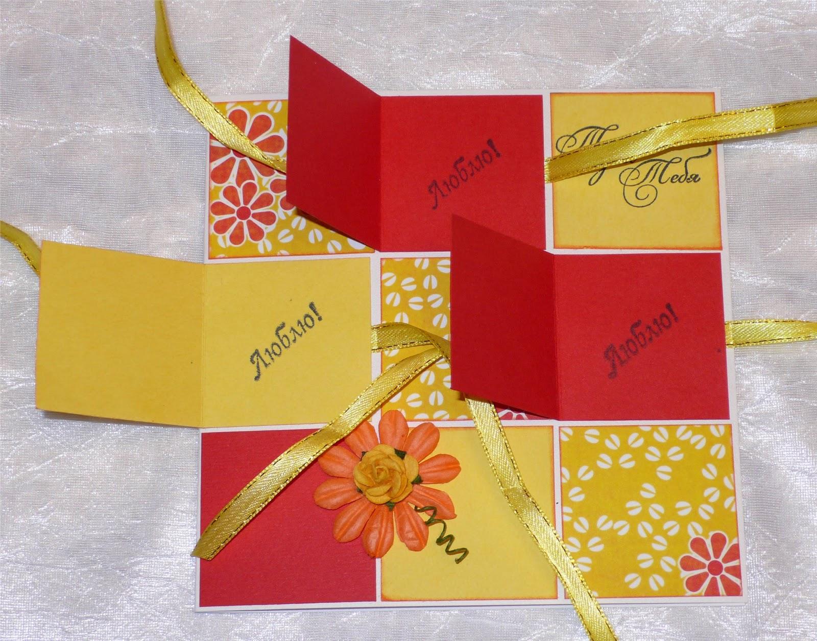 Зарабатывать, как делать открытки сюрпризы