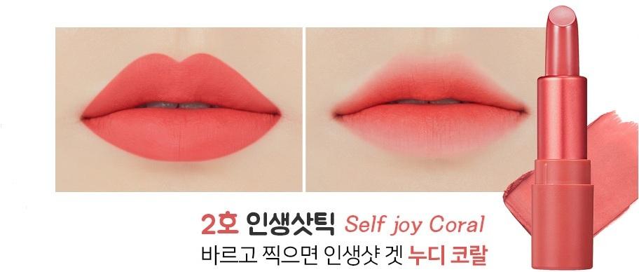 Son Peripera Ink Velvet Stick 02 Self Joy Coral