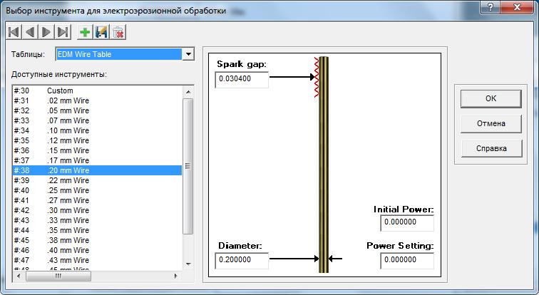 SURFCAM Диалог выбора инструмента (проволоки) для обработки детали
