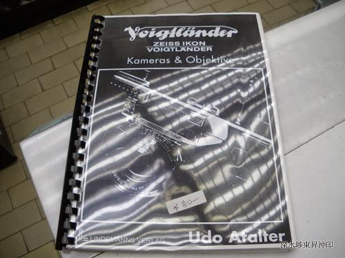 Voigtlander Kameras & Objektive