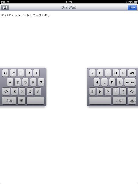 iOS5の分割キーボードはこのように上下に移動できます。