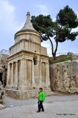 Гробница Захарии. Кедронская долина. Экскурсия Иерусалим Иудейский. Гид в Израиле Светлана Фиалкова.