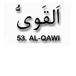 53.Al Qawwiy