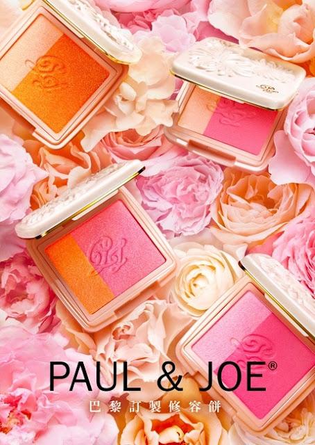 PaulandJoe Paris Custom Color Blush Series