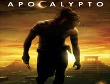 مشاهدة فيلم Apocalypto
