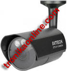 ip camera avtech outdoor avm 459a