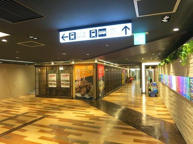 新幹線、JR、市営地下鉄、直結の案内看板