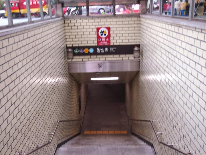 往十里駅から東大門へ