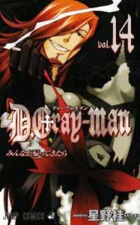 D.Gray Man Tomo 14