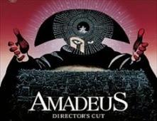 مشاهدة فيلم Amadeus