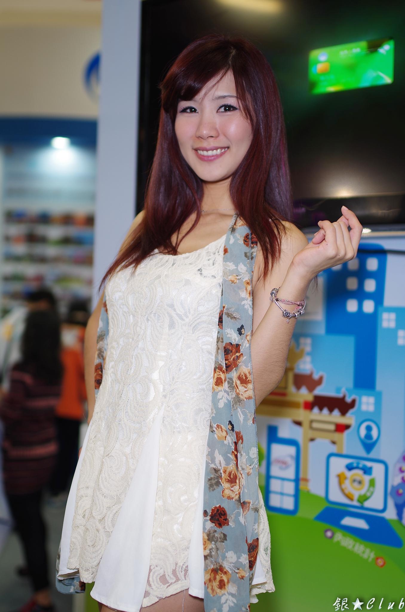 2013台北資訊展