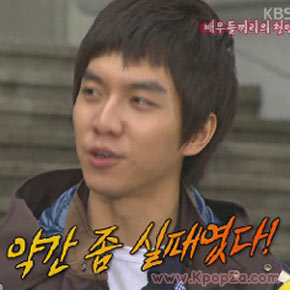 Lee Seung Gi คิดว่า1N2D ตอนพิเศษที่มีนักแสดงสาวมาเป็นแขกน่าผิดหวัง