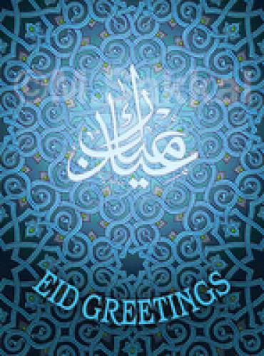 Religion Belief Eid Mubarak Greetings Of Festival