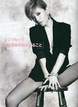 Ayumi Hamasaki in JELLY magazine | Cover star